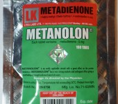 Metanolon 5mg (100 com)